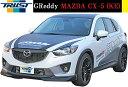 【M's】MAZDA CX-5 KE/SH-VPTS(2012/02-)TRUST GReddy フロ...