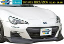 【M's】スバル BRZ ZC6 (12.03-16.06)TRUST GReddy フロント...