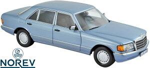 【NOREV】ノレブ 1/18 W126 ベンツ 560SEL 1990y ミニカー 完成品 (メタリックパールブルー)//1:18 メルセデスベンツ Sクラス ダイキャスト 新品 未開封品 玩具 車 名車 183464 3551091834649