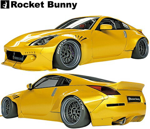 【M's】日産 Z33 フェアレディZ (2002y-2008y) Rocket Bunny ワイドボディキット 9点//FRP製 TRA京都 ロケットバニー ロケバニ パンデム PANDEM コンプリートキット エアロ ワイドフェンダー オーバーフェンダー フルキット フルエアロ エアロキット エアロセット