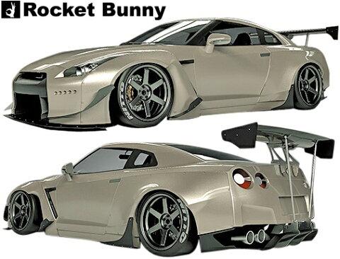 【M's】日産 R35 GT-R (2008y-) Rocket Bunny ワイドボディキット 15点//FRP ロケットバニー ロケバニ エアロ コンプリートキット フルキット フルエアロ エアロキット エアロセット ワイドフェンダー オーバーフェンダー TRA京都 パンデム ニッサン スカイライン GTR G-TR