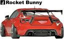 【M's】トヨタ 86 / スバル BRZ (ZN6/ZC6) Rocket Bunny Ver....