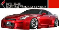 【M's】日産GT-RR35ワイドボディVer.18点&オーバーフェンダーキットKUHLRACING//クールレーシングフルエアロNISSAN新品