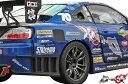 【M's】日産 S15 シルビア (1999y-2002y) D-MAX レーシングス...