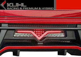 【M's】スイフトスポーツZC32SエアロリアハーフスポイラーKUHLRACING製//クールレーシングリアRスポイラースカートスズキ未塗装新品