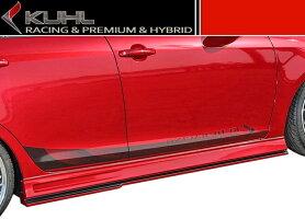 【M's】スイフトスポーツZC32SエアロサイドステップKUHLRACING製//クールレーシングサイドSスポイラースカートスズキ未塗装新品