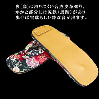 日本製おしゃれな花柄雪駄合成皮革底LL(27cm)※足のサイズは±2cm程度が目安です【ネコポス便・DM便不可】ギフト男性メンズ