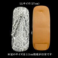 日本製蛇柄(白)雪駄合成皮革底LL(27cm)※足のサイズは±2cm程度が目安です【ネコポス便・DM便不可】