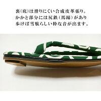 【あす楽・送料無料】日本製唐草柄雪駄合成皮革底LL(27cm)※足のサイズは±2cm程度が目安ですプレゼントギフトサンダル草履男性メンズ和柄和装浴衣着物じんべい祭花火父の日敬老の日