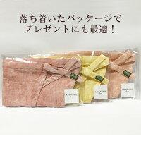 ムレの夏こそ通気性抜群!涼しいオーガニックヘンプふんどしショーツべんがら染め日本製女性用レディース下着パンツプレゼント贈り物【メール便送料無料・宅配便指定であす楽可】