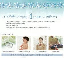 カタログギフトTHECHOICE(ザ・チョイス)CARINO(カリーノ)3800円コース