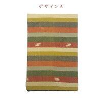 丹精込めて作り上げられた久留米絣二つ折り名刺入れ伝統工芸日本製ギフト