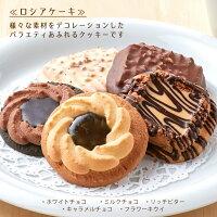 可愛いミニランドセルクッキー詰め合わせ選べる3種(ピンク・うさぎさん、ブルー・くまくん、イエロー・くまくん)