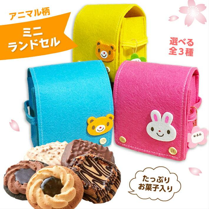 Schoolbag01