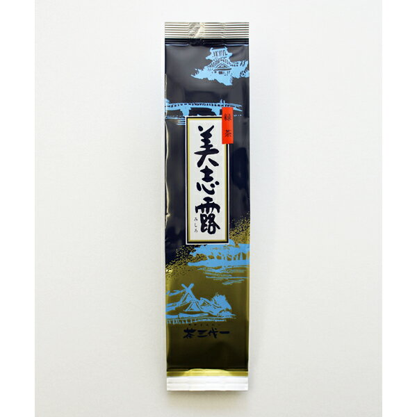【茶 日本茶】 茶三代一 緑茶 美志露(みしろ) 100g 【茶 お茶 日本茶 国産 種類豊富 お試し ギフト】