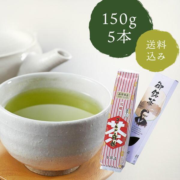 茶葉・ティーバッグ, 日本茶  150g51