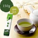 千茶荘 抹茶入り 勾玉 150g お茶 煎茶