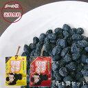 岡伊三郎商店 黒豆薄甘納豆 ゴリラの鼻くそ 110g×2袋(赤色の袋×1、黄色の袋×1)「メール便 送料無料」