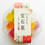 琥珀糖 いろどり宝石菓×6個 岡伊三郎商店「こはく寒天 琥珀寒天 寒天ゼリー」