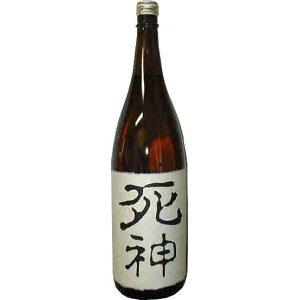 日本一縁起の悪い名前の純米酒!加茂福酒造死神720ml