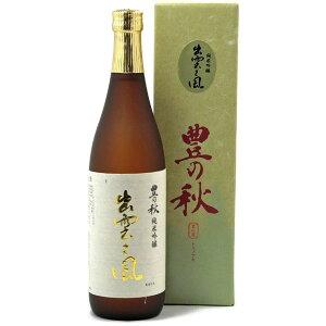 ふっくら旨く、心地よい!米田酒造純米吟醸 豊の秋「出雲之風 」720ml【RCP】