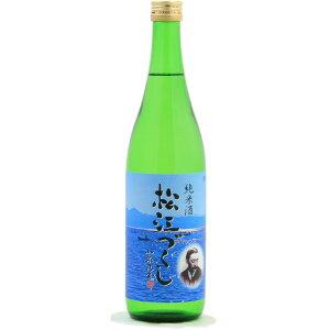 松江という土地にとことんこだわった!米田酒造豊の秋 純米酒 松江づくし 720ml【RCP】