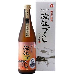 松江という土地にとことんこだわった!米田酒造純米吟醸 松江づくし 720ml【RCP】