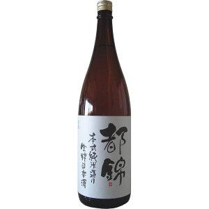 口当たりのやわらかな甘口のお酒都錦酒造本式醸造・純米造り1800ml