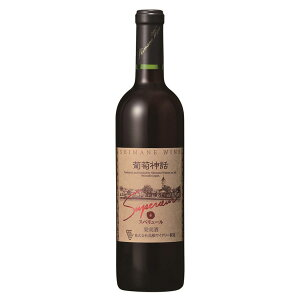 【ワイン 赤ワイン】 島根ワイナリー 葡萄神話スペリュール(赤) 720ml【RCP】