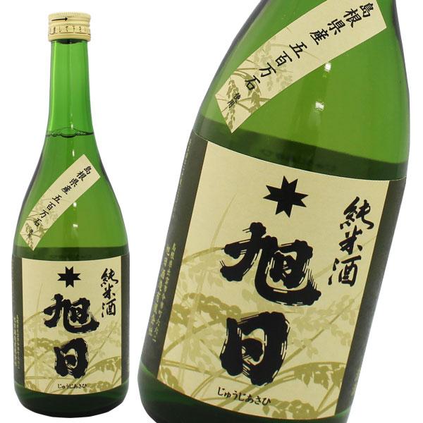 旭日酒造『純米酒十旭日五百万石』