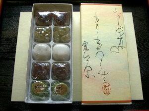 松江の銘菓 一力堂 ミニ生菓子(10個入り)
