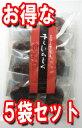 テレビで紹介されて以来大人気!島根県多伎町産の美味し〜い干しいちじくをお得な5袋詰合せに!...