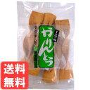 【送料無料 同梱不可】 硬〜いかりんとう! 三栄油菓 手造りかりんとう 5本×10袋【かりんと…
