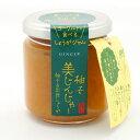 【出西生姜 ジャム】 いとう ゆず&出西しょうが 柚子 美じんじゃー 200g 【ジンジャー コンフィチュール】