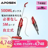 アポセン掃除機15000pa600W超強吸引力手元スイッチ自立式超軽量2WAYサイクロン式スティッククリーナーAPOSENST600