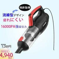 掃除機サイクロン式16000Pa500W最強力吸引小型ハンド卓上ハンディ超軽量お手入れ簡単低騒音対策多機能コード式掃除機APOSENH21-500アポセン