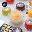敬老ギフト ランキング プレゼント スイーツ ギフトセット 誕生日 ありがとう 和菓子 /和菓子 「 ...