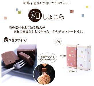 まるで生チョコレート