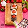 いちご桜餅いちご大福いちごショコラ大福12ヶスペシャルセット送料無料