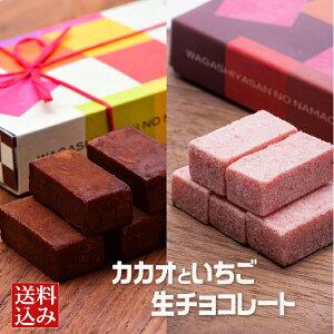 チョコレート バレンタインギフトメール