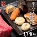 風呂敷包の上品なギフト焼き菓子5種10個と煎茶