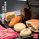 お中元 サマーギフト 敬老の日 和菓子 ギフト ありがとう 老舗 スイーツ 誕生日 プレゼント /  ...