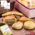 焼き菓子10入
