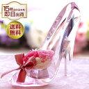 プリザーブドフラワー 誕生日 母の日 退職祝い ガラスの靴 ハイヒール プリザーブド フラワー ギフト プレゼント 結婚祝い 結婚式 結婚記念日 お祝い 贈り物 電報 女性 彼女 プロポーズ おすすめ ディズニー 退職祝い 花 バラ シンデレラの靴 シンデレラ