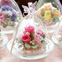 送料無料 プリザーブドフラワー ランキング 1位 ガラスドーム エンジェル 誕生日 母の日 ギフト ...