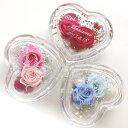 【Love(彫刻 メッセージ あり)】プリザーブドフラワーハート型のガラスの表面に彫刻をしてお届け♪結婚式やお誕生日等、特別なプレゼントに最適のオンリーワンギフト!プリザードフラワーアレンジ【送料無料】記念日 贈り物 フラワーギフト