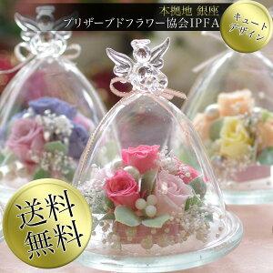 開店祝い 誕生祝い 還暦祝い 出産祝い 結婚記念日 に最適 天使 ブリザード フラワーギフト 花束...