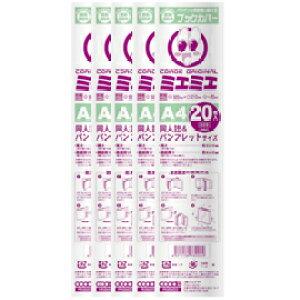 Transparenter Buchumschlag Miemie A4 Doujinshi / Broschüre Größe 20 Blatt × 5er-Pack (100 Blatt) [Transparenter Buchumschlag] [Miemie] [Koade] [A4-Format] [5er-Set] [5er-Set] [Wochenmagazin / Frauenmagazin
