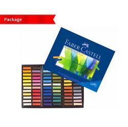 【FABER-CASTELL】ファーバーカステルパステルファーバーカステルクリエイティブスタジオソフトパステル72本70色