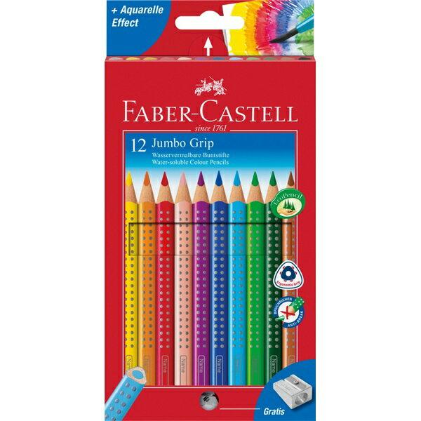 ジャンボグリップ水彩色鉛筆